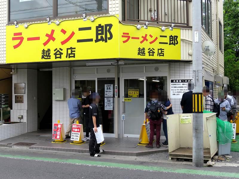 ラーメン二郎 越谷店 (2019/5/18): Take4つれづれ