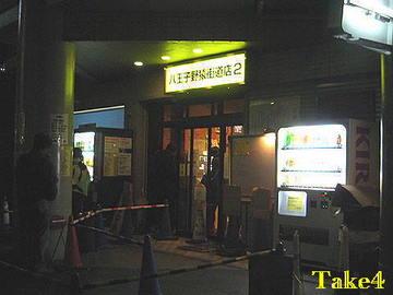 2007022002