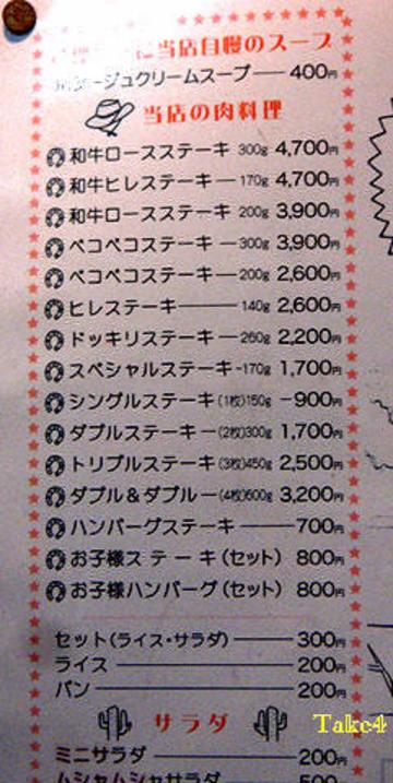 2007080807