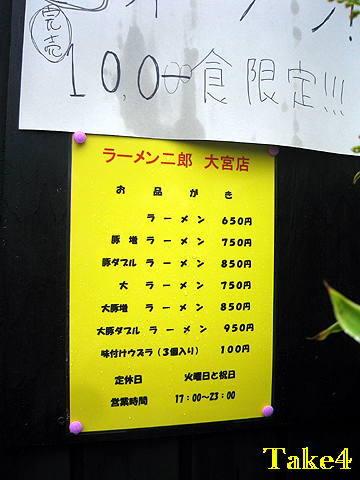 2008082410