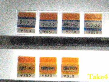 2008082411