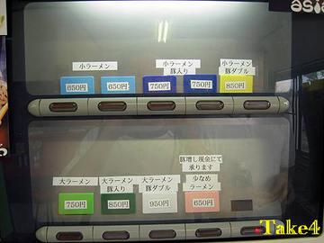 2009062804