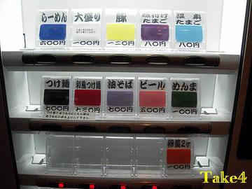 2009090403