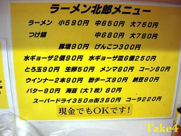 2009091305