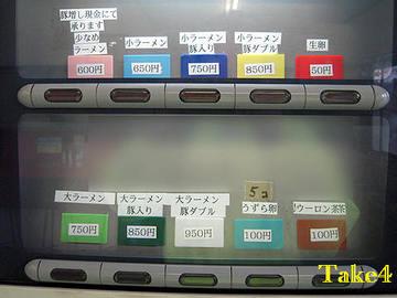 2009110803