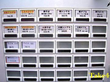 2010052503