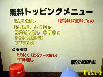2010052505