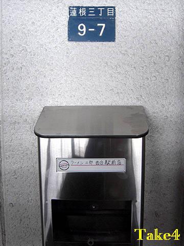 2010052512