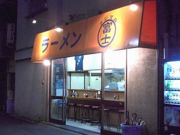 2010073002
