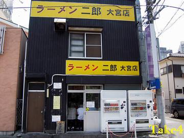 2014072202