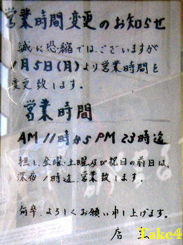 2015011105