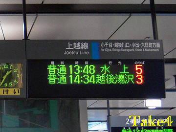 2015112127