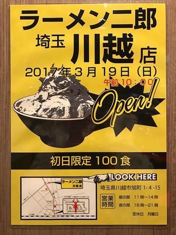 20170208_kawa01
