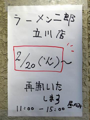 2018022007