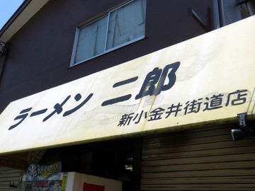 2018072002