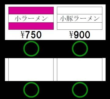 2019060706