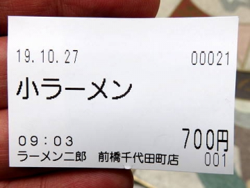 2019102713