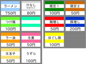 2020071106